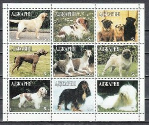 Adjaria, 1999 issue. Dogs on a sheet of 9.