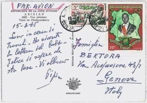 Elephants : COTE D'IVOIRE  Ivory Coast -  POSTAL HISTORY: postcard to ITALY 1965