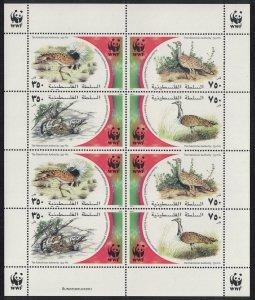 Palestine Birds WWF Houbara Bustard Sheetlet of 2 sets 2001 MNH SC#150 a-d