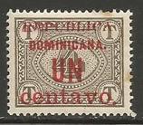 Dominican Republic 169 MOG 233A-4