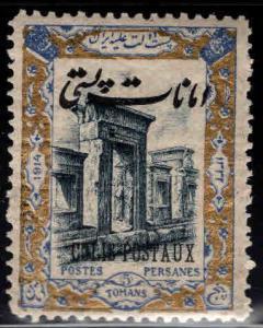 IRAN Scott Q35 MNH** Parcel Post stamp
