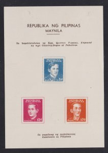 Philippines Stamps: 1944 Japanese Occupation Issue #NB8; Souvenir Sheet/3; NGAI