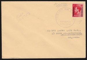 TRISTAN DA CUNHA 1951 Cover franked Morocco Agencies unlisted cachet To England