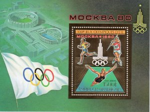 Central African Empire 1979 Mi#Bl.66A MOSCOW OLYMPIC Gold S/S PERFORATED MNH