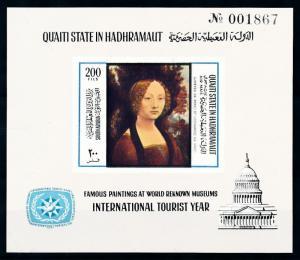 [95523] Aden Qu'aiti State Hadhramaut 1967 Paintings Da Vinci Imperf. Sheet MNH