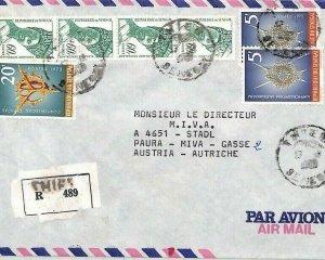 SENEGAL Air Mail Cover *Thies* Registered MIVA MISSIONARY Austria 1970s CA398