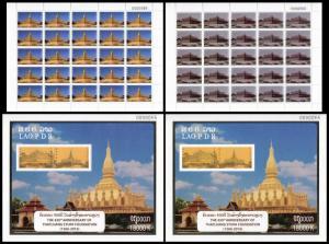400 - Laos 2016 Mi# 2299/2302 + Block 258A/258B MNH   (with matching serial numb