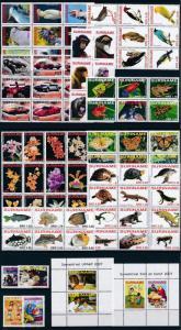 Surinam Suriname 2007 Complete Year Set incl Sheets MNH Neuf Postfrisch