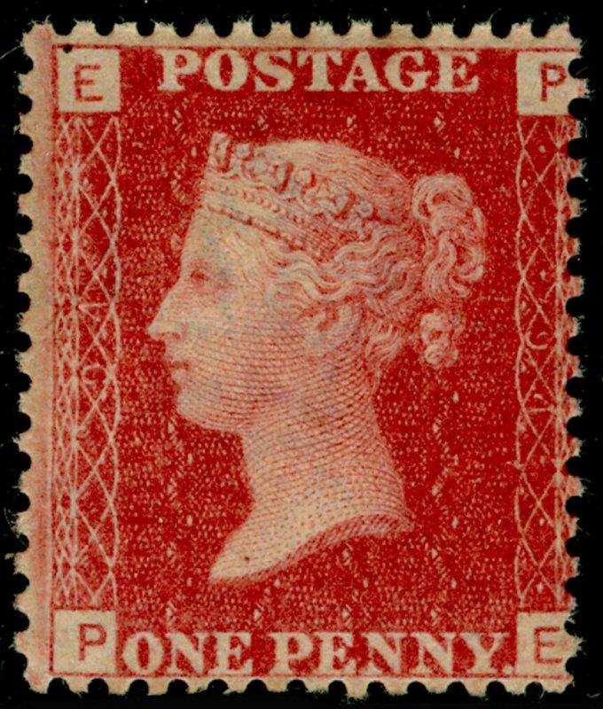 SG43, 1d rose-red plate 94, NH MINT. Cat £65+. PE