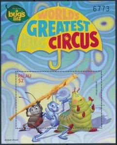 [I1436] Palau 1998 Bugs Walt Disney good sheet very fine MNH