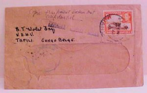 UGANDA 1943 KAMPALCA CENSORED B/S LUMU,MANGARA,D-MARADRA TO TAPILI