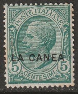 Italian Offices Crete 1907 Sc 14 MH toning spots