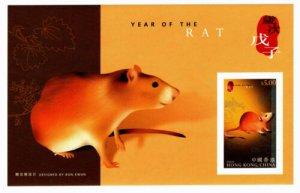 STAMP STATION PERTH Hong Kong #Souvenir Sheet Year of Rat MNH 2008