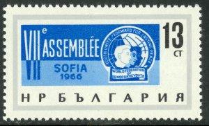 BULGARIA 1966 International Youth Federation Issue Sc 1505 MLH