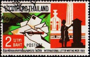 Thailand. 1969 2b S.G.627 Fine Used