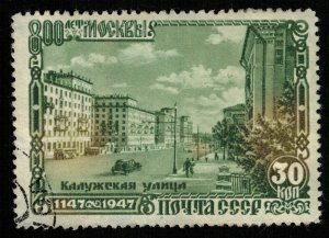 800 years to Moscow, 30 kop, 1147-1947 (T-7041)