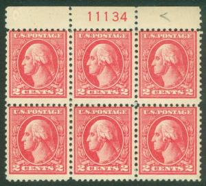 USA : 1917. Scott #527 Mint NH P/B of 6. 1 finger print on gum. Catalog $350.00.