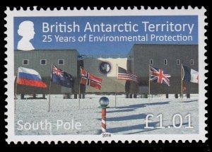 British Antarctic Territory 521 MNH