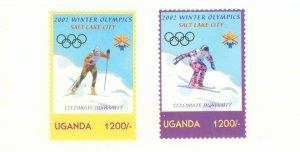 UGANDA 1768-69 MNH CV$ 3.00 BIN$ 1.50
