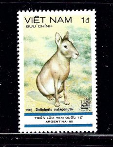 Vietnam 1524 MNH 1985 issue        (P78)