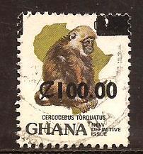 Ghana  #  1096 A  used .         A