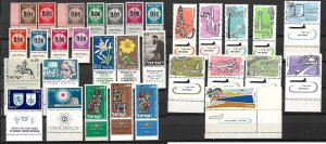 ISRAEL STAMPS, 1960 YEAR SET COMPLETE, MNH