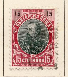Bulgaria 1901 Early Issue Fine Used 15s. 231772