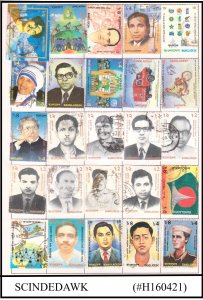 COLLECTION OF BANGLADESH STAMPS - 400V - USED ALL DIFFERENT!!!