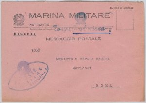 ITALIA  - FRANCHIGIA MILITARE: MARINA - Nave : TORPEDINIERA Aretusa