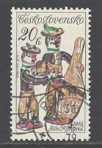 Czechoslovakia Sc # 2212 used (DDT)