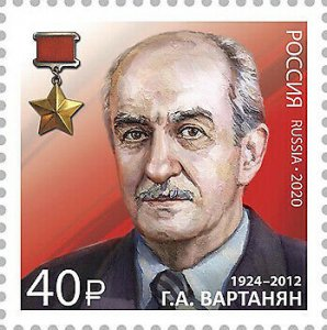 Russia 2020. Hero of the Soviet Union G. A. Vartanyan (1924-2012) (MNH OG) Stamp