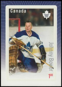 Canada Stamp #2875 - Johnny Bower (2015) $1.80
