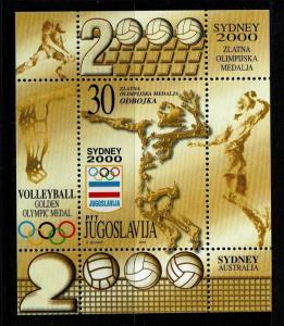 Yugoslavia SC# 2501, Mint Never Hinged - Lot 061117