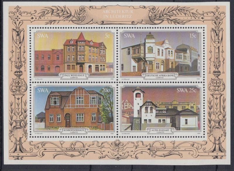 XG-AC040 S. WEST AFRICA IND - Architecture, 1981 Historic Building MNH Sheet