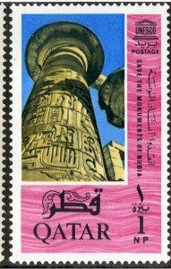QATAR 47 MNH SCV $1.25 BIN $1.25 NUBIA MONUMENT