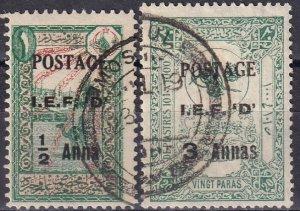 Mesopotamia #N42, N47   F-VF Unused CV $6.35  (Z6254)