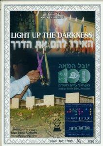 ISRAEL 2001 INSTITUTE FOR THE BLIND CENTENARY S/LEAF CARMEL #419