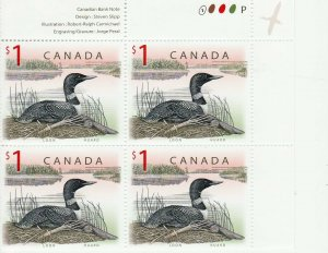 Canada Stamp PB#1687 - Loon (1998) $1x4