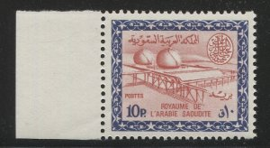 SAUDI ARABIA 1964 10p Gosp MNH Margin copy, Scott 323, SG 538,  Cat. £550