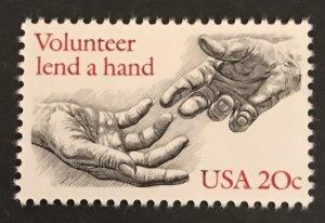 U.S. 1983 #2039, MNH, @Face=$.20