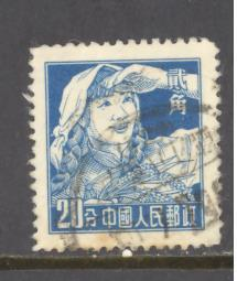 China PRC Sc # 280 used  (DT)