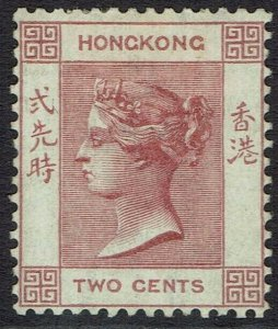 HONG KONG 1880 QV 2C WMK CROWN CC