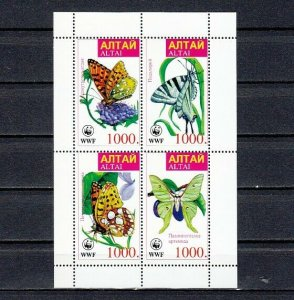 Altaj, 49-52 Russian Local. Butterflies sheet of 4. W.W.F. logo.