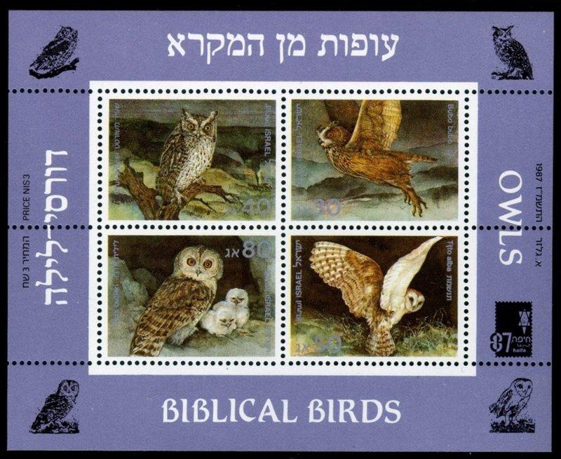 Israel MNH S/S 960 Biblical Birds Owls 1987
