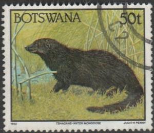Botswana, #530 Used From 1992