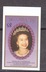 ST.VINCENT: QEII $5.00 IMPERF WITH INVERTED CENTER. MNH