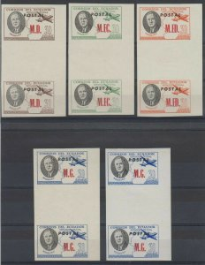 ECUADOR 1949 ROOSEVELT OFFICIAL Bts O222 to O225X FULL SET GUTTER IMPERF PAIRS