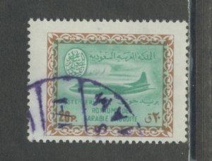 Saudi Arabia C32  Used cgs (2)
