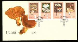Ciskei 1987 Mushrooms Fungi Plant Food Sc 102-105 FDC # 16479
