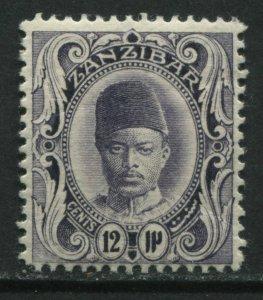 Zanzibar 1908 12 cents mint o.g. hinged
